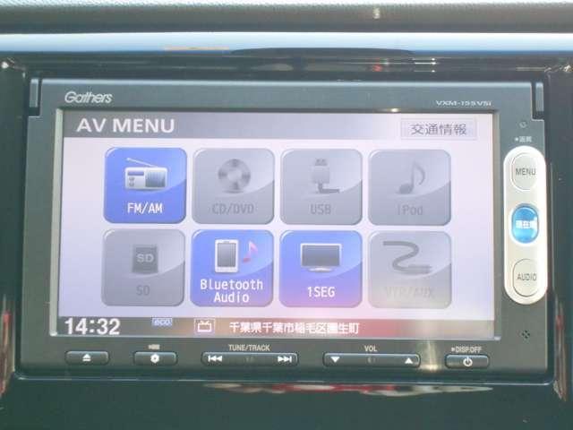 純正メモリーナビです。ワンセグTVやブルートゥース連携機能も装備され、とっても便利です。