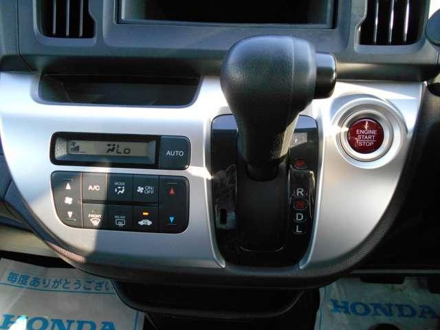 G 横滑り防止装置 CD HID 盗難防止装置(16枚目)