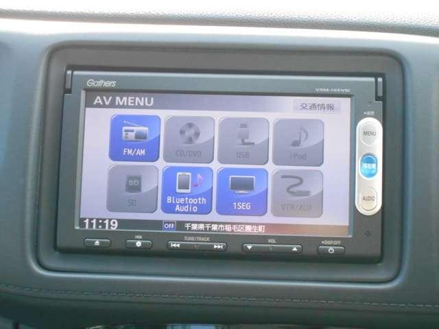 オーディオソースも多彩です!これでロングドライブに出かけても飽きませんね♪Bluetoothでペアリングすれば携帯の音楽もケーブル無しで聴けます(*^-^*)