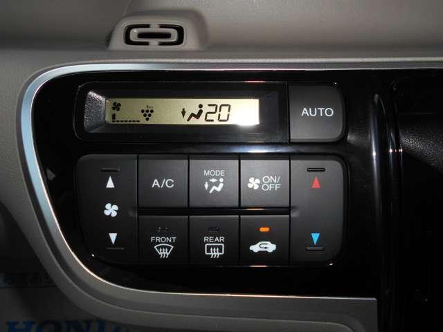 ≪プラズマクラスター技術搭載フルオートエアコン≫・・・空気浄化や脱臭などの嬉しい効果を生むエアコンです!
