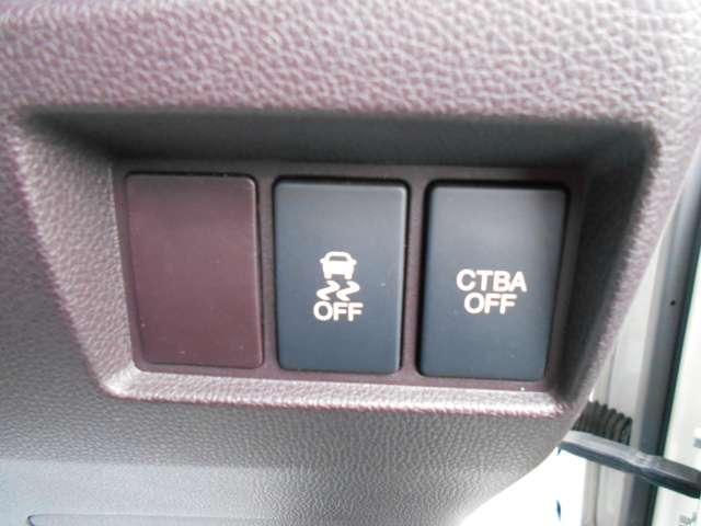 ≪CTBA≫前方車両との衝突の回避・軽減。また、前方に障害物がある状況でアクセルを踏み込んだ場合に、急発進の防止を支援する機能です。
