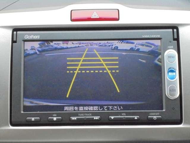G ジャストセレクションHIDライト 片側電動ドア Bカメラ(14枚目)