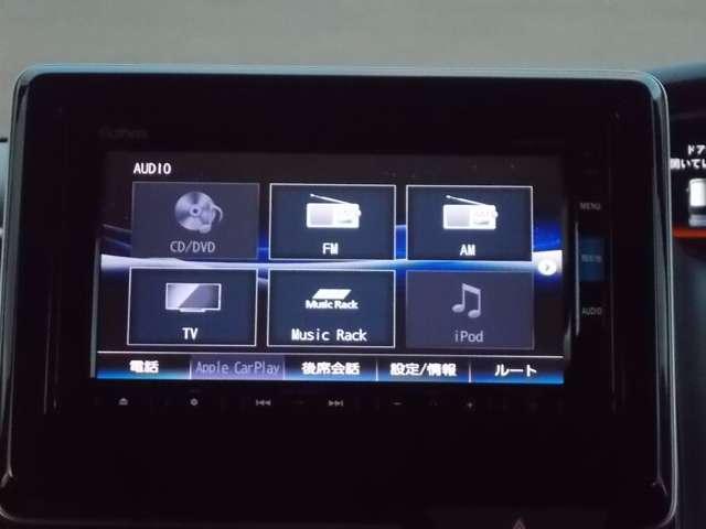 G・Lホンダセンシング ホンダ認定中古車 デモカー ドライブレコーダー メモリーナビ フルセグTV ブルートゥース USB入力端子 DVD再生 ETC車載器 オートリトラミラー 両側スライド片側電動ドア LEDヘッドライト(9枚目)