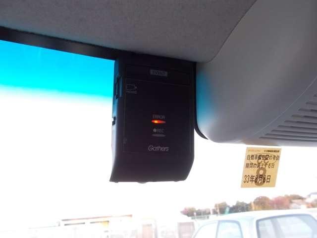 G・Lターボホンダセンシング ホンダ認定中古車 ドライブレコーダー メモリーナビ バックカメラ フルセグTV ブルートゥース USB入力端子 ETC車載器 両側電動スライドドア LEDヘッドライト スマートキー ワンオーナー(10枚目)