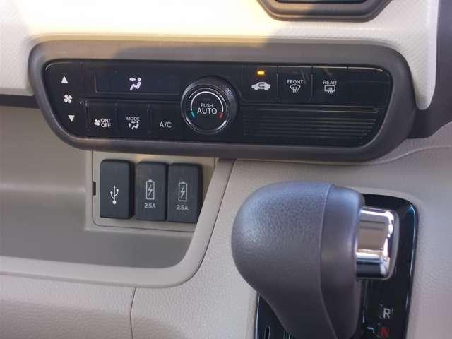 G・Lターボホンダセンシング ホンダ認定中古車 ドライブレコーダー メモリーナビ バックカメラ フルセグTV ブルートゥース USB入力端子 ETC車載器 両側電動スライドドア LEDヘッドライト スマートキー ワンオーナー(13枚目)