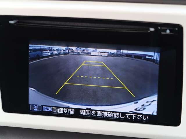 G・Aパッケージ ホンダ認定中古車 スマートキー バックカメラ CD再生 ベンチシート HIDランプ 電動格納ドアミラー オートライト ワンオーナー(8枚目)