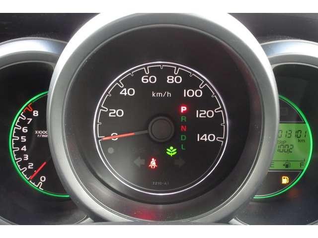 G・Lパッケージ ホンダ認定中古車 バックカメラ メモリーナビ ワンセグTV ETC車載器 オートエアコン 両側スライド片側電動ドア 電動格納ドアミラー スマートキー ワンオーナー(6枚目)