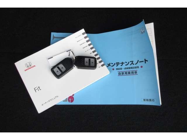 13G・L ホンダセンシング ホンダ認定中古車 ドラレコ ETC スマートキー バックカメラ メモリーナビ フルセグTV/CD/DVD Bluetooth オートライト LEDヘッドライト 電動格納ドアミラー デモカー(4枚目)