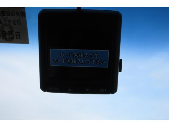 G・Lパッケージ ホンダ認定中古車 ドライブレコーダー ETC車載器 スマートキー バックカメラ メモリーナビ TV/CD再生 Bluetooth オートライト HIDヘッドライト オートリトラミラー ワンオーナー(8枚目)