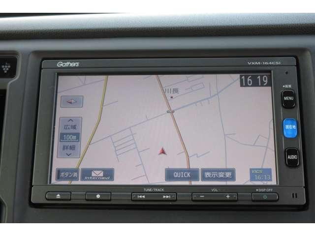 G・Lパッケージ ホンダ認定中古車 ドライブレコーダー ETC車載器 スマートキー バックカメラ メモリーナビ TV/CD再生 Bluetooth オートライト HIDヘッドライト オートリトラミラー ワンオーナー(10枚目)