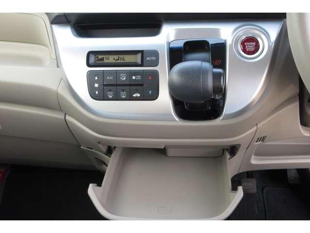 G・Lパッケージ ホンダ認定中古車 ドライブレコーダー ETC車載器 スマートキー バックカメラ メモリーナビ TV/CD再生 Bluetooth オートライト HIDヘッドライト オートリトラミラー ワンオーナー(12枚目)