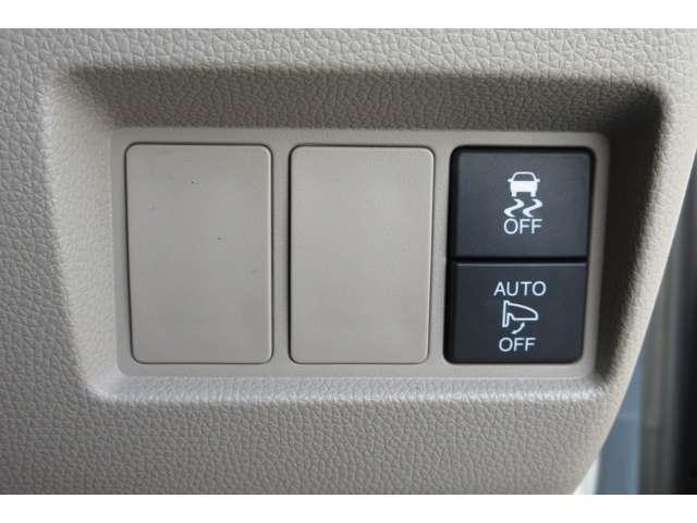 G・Lパッケージ ホンダ認定中古車 ドライブレコーダー ETC車載器 スマートキー バックカメラ メモリーナビ TV/CD再生 Bluetooth オートライト HIDヘッドライト オートリトラミラー ワンオーナー(13枚目)