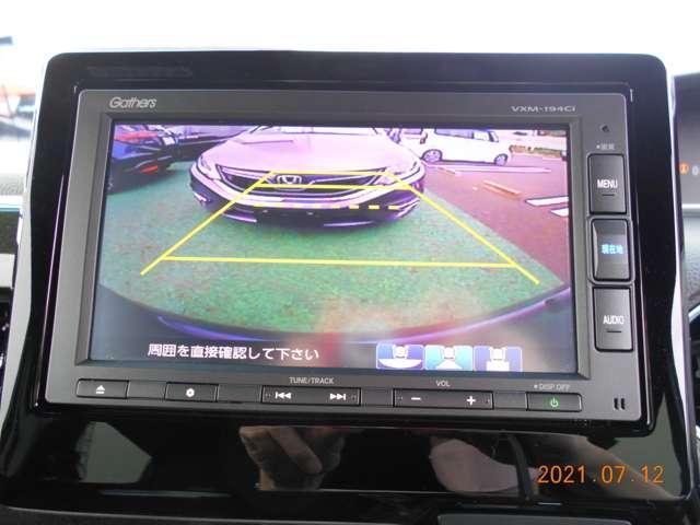 G・Lホンダセンシング ホンダ認定中古車 ドラレコ ETC メモリーナビ Bluetooth/USB バックカメラ ベンチシート 両側スライド片側電動ドア オートライト LEDヘッドライト 純正アルミ オートリトラミラー(12枚目)