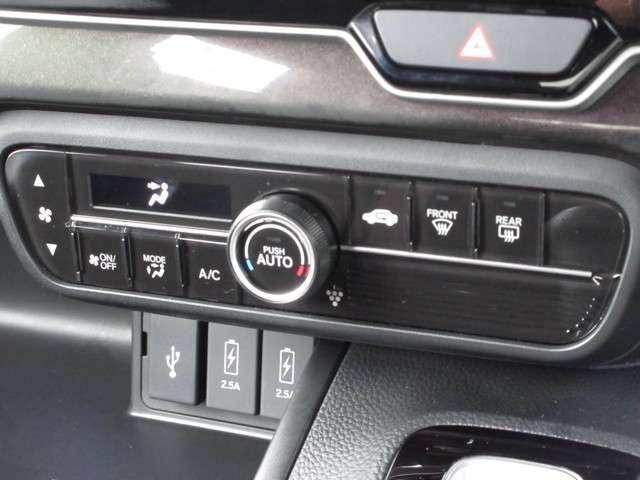 G・Lホンダセンシング ホンダ認定中古車 ドラレコ ETC メモリーナビ Bluetooth/USB バックカメラ ベンチシート 両側スライド片側電動ドア オートライト LEDヘッドライト 純正アルミ オートリトラミラー(13枚目)