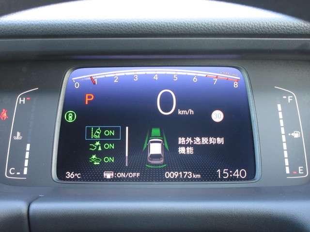 ホーム ホンダ認定中古車 ドラレコ ETC スマートキー バックカメラ メモリーナビ フルセグTV Bluetooth/USB オートライト LEDヘッドライト 電動格納ドアミラー デモカー(7枚目)