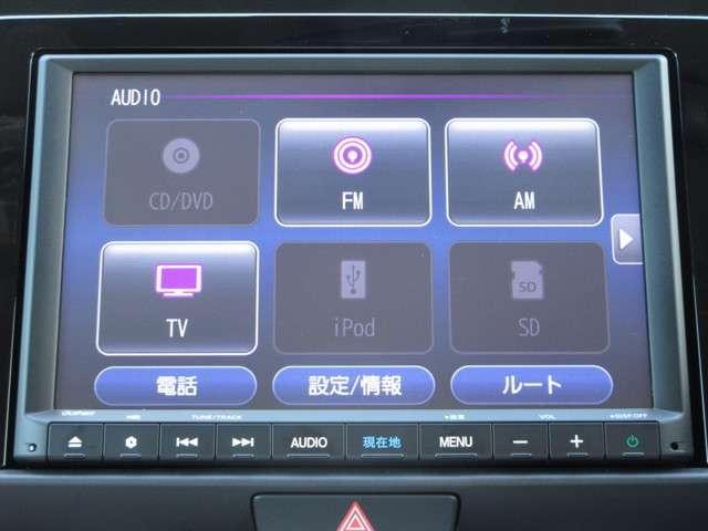 ホーム ホンダ認定中古車 ドラレコ ETC スマートキー バックカメラ メモリーナビ フルセグTV Bluetooth/USB オートライト LEDヘッドライト 電動格納ドアミラー デモカー(10枚目)