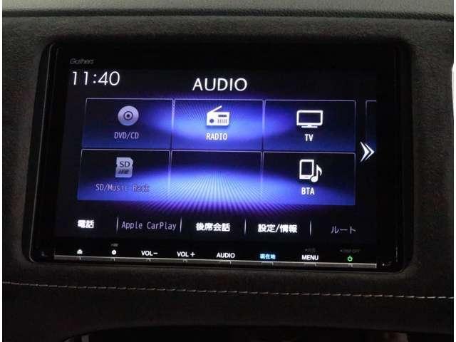 ハイブリッドRS・ホンダセンシング ホンダ認定中古車 前後ドラレコ ETC メモリーナビ フルセグTV Bluetooth/USB シートヒーター オートライト LEDヘッドライト オートリトラミラー 純正アルミホイール ワンオーナー(11枚目)