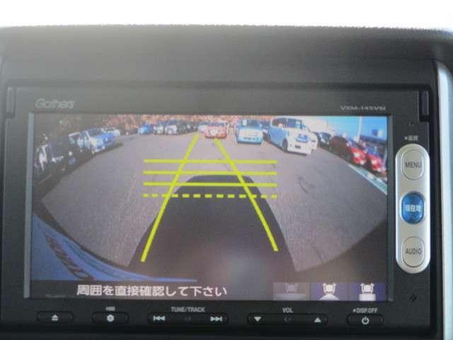 ホンダ N BOX G SSパッケージ ワンオーナー インターMナビ Rカメラ