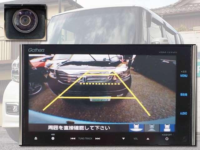 G・Lパッケージ メモリーナビ クルコン Rカメラ ETC(3枚目)