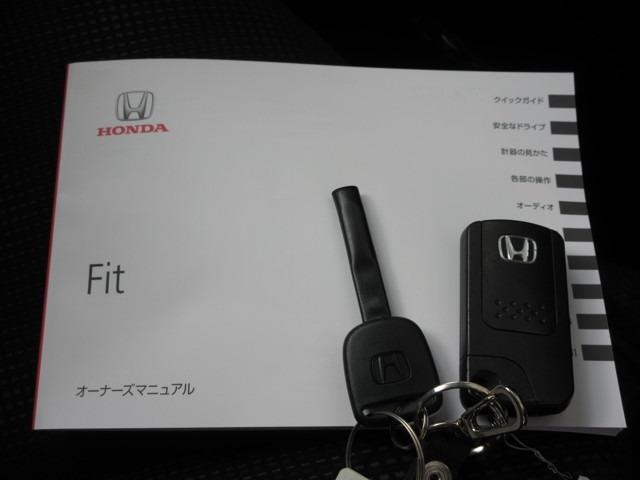 ホンダ フィット 13G・スマートセレクション ファインスタイル Mナビ
