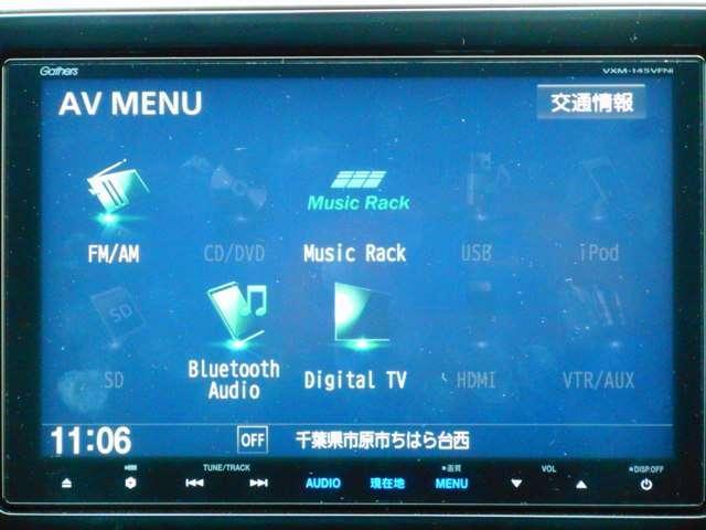 ホンダ ステップワゴンスパーダ スパーダ・クールスピリット 9インチナビ 両側電動スライド