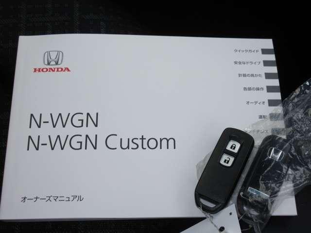 ホンダ N-WGNカスタム G・Lパッケージ 試乗車 クルコン Mナビ Rカメラ