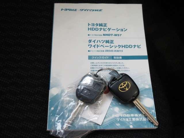 トヨタ シエンタ 1.5 X リミテッド HDDナビ ETC