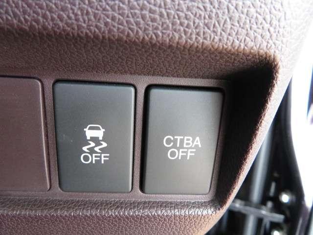 【あんしんパッケージ】付★シティブレーキアクティブシステム・前席用i-サイドエアバックシステム(容量変化タイプ)+サイドカーテンエアバックシステム(前席/後席対応)