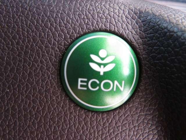 ECONスイッチ!スイッチをONにするだけで、エンジンやエアコンなどを協調制御。燃費の向上に貢献します!
