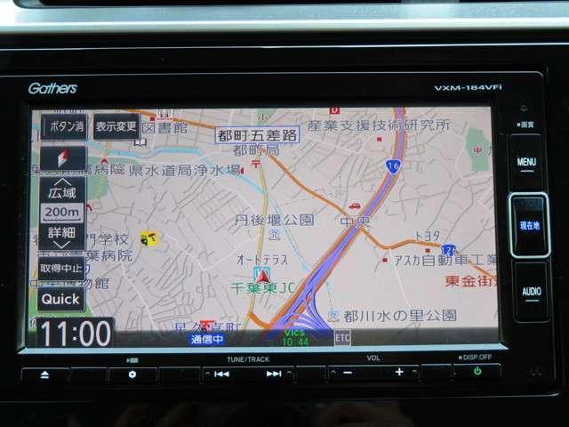 メモリーナビ搭載車両☆VXM-184VFi☆メモリータイプのナビは動きも早く快適です♪♪♪フルセグTVの視聴もOKです♪ドライブのお供に役立ちます♪♪