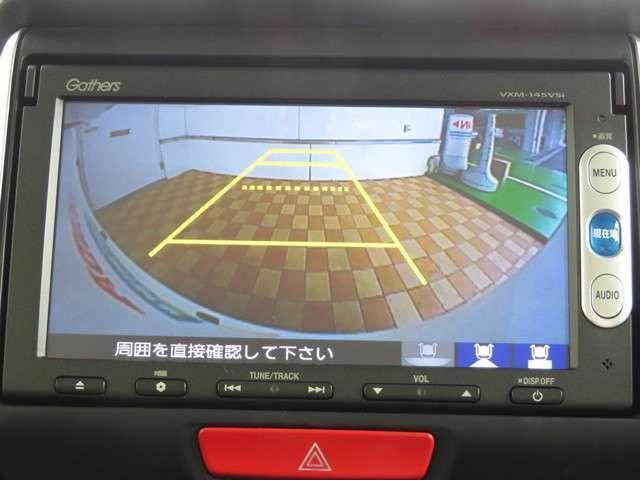 G・ターボLパッケージ ドラレコ ナビ 両側電動スライド(6枚目)