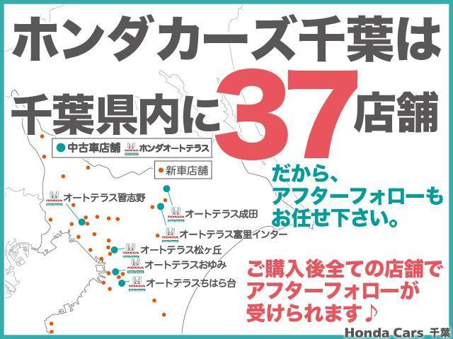 「ホンダ」「インサイト」「セダン」「千葉県」の中古車21