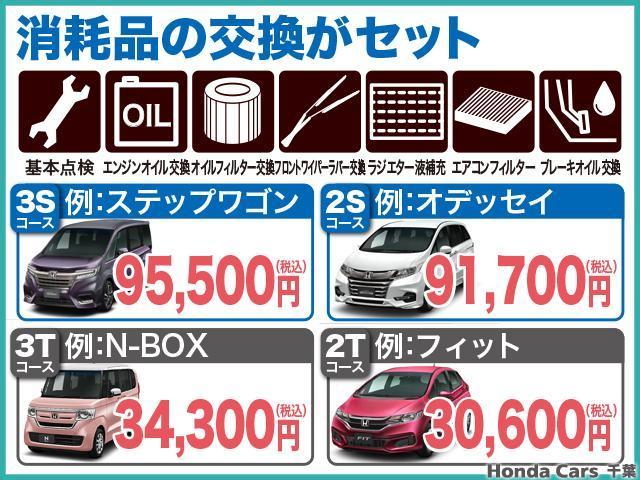 「ホンダ」「インサイト」「セダン」「千葉県」の中古車34