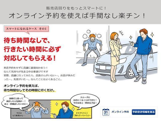 「ホンダ」「インサイト」「セダン」「千葉県」の中古車37