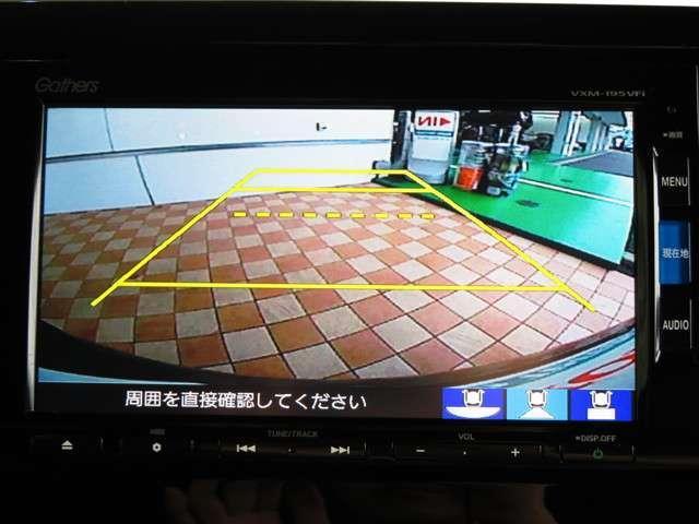 G・Lホンダセンシング運転支援 ドラレコ ナビ 試乗車(3枚目)