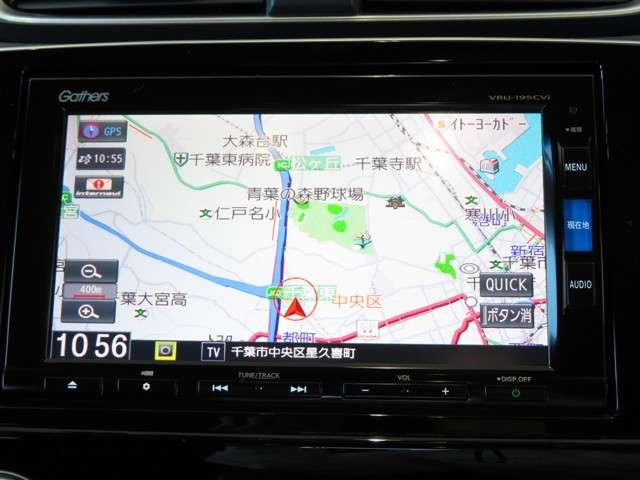 EX 試乗車 運転支援 ドラレコ パワーシート(2枚目)