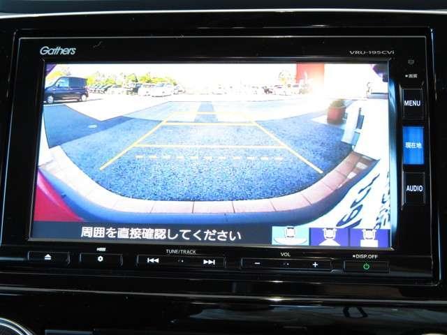 EX 試乗車 運転支援 ドラレコ パワーシート(3枚目)