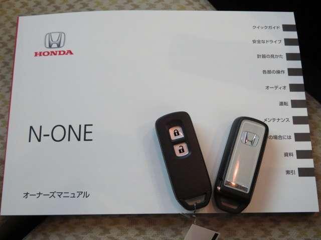 スタンダード・Lホワイトクラッシースタイル 試乗車 ドラレコ(20枚目)