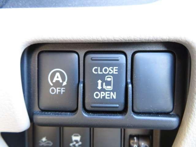 両側スライド片側電動ドア!電動スライドすることで小さいお子様やご年配のかたも簡単にスライドドアが開閉でき、タクシー感覚で乗降時にお楽しみいただけます♪電動機能はOFFにもできます。お子様の駆け出しも安