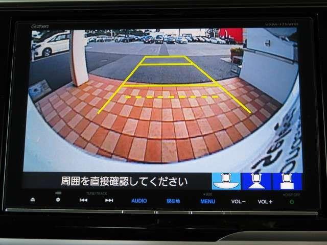L ホンダセンシング 大型ナビ 運転支援 フルセグ リアカメラ ETC(14枚目)