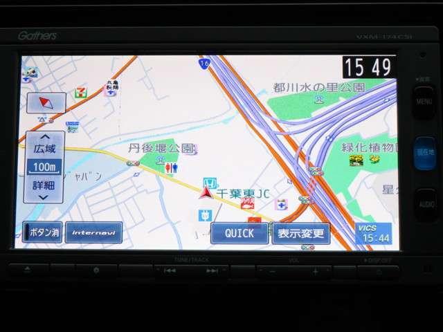 13G・Fパッケージ コンフォートエディション Bluetooth対応ナビ シートヒーター ドラレコ ETC(2枚目)