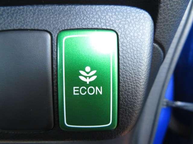 ECONボタンで低燃費モードに☆☆☆ECONスイッチを上手に使ってエコドライブ♪♪環境にもお財布にも優しい装備です☆☆☆