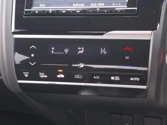 L ホンダセンシング Bluetooth対応ナビ フルセグTV リアカメラ 運転支援 ホンダ認定中古車 LEDヘッドライト ETC クルーズコントロール(10枚目)