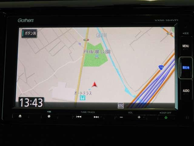 G SSパッケージ Bluetooth対応ナビ 衝突被害軽減B ドラレコ ETC フルセグTV(2枚目)