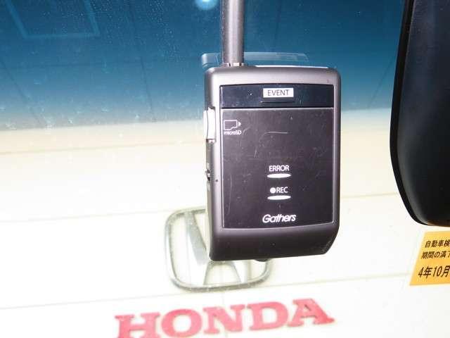 G SSパッケージ Bluetooth対応ナビ 衝突被害軽減B ドラレコ ETC フルセグTV(3枚目)
