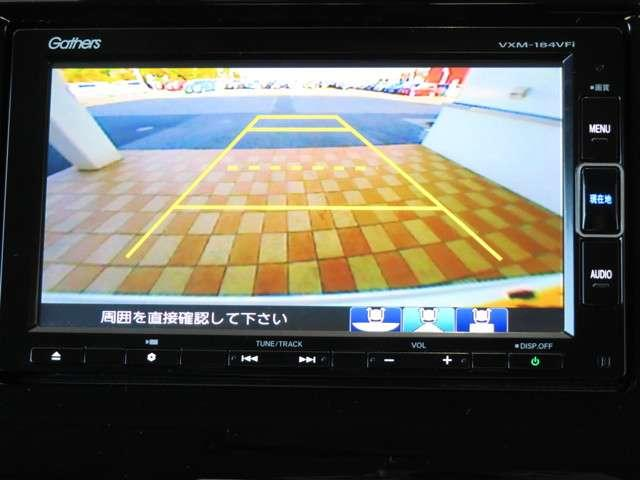 G SSパッケージ Bluetooth対応ナビ 衝突被害軽減B ドラレコ ETC フルセグTV(15枚目)