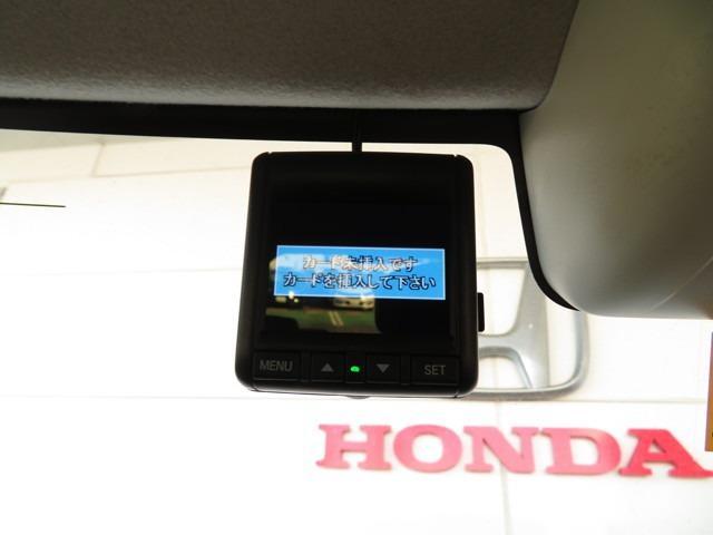Gホンダセンシング Bluetooth対応ナビ 運転支援 ドラレコ ホンダ認定中古車 ETC(3枚目)