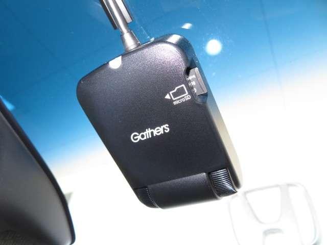 ハイブリッド Bluetooth対応ナビ 運転支援 ドラレコ 両側電動スライドドア フルセグTV LEDヘッドライト クルーズコントロール ETC(3枚目)
