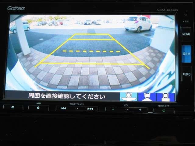 ハイブリッド Bluetooth対応ナビ 運転支援 ドラレコ 両側電動スライドドア フルセグTV LEDヘッドライト クルーズコントロール ETC(16枚目)