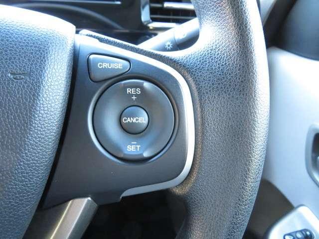 アクセルペダルを踏まずに定速走行が可能です◎燃費の向上にも貢献★★★加速・減速の少ない高速道路などでのドライブをより快適に走行できます◎